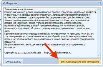 Як поставити пароль на папку9