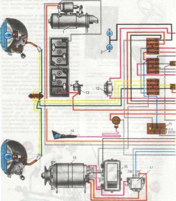 Схема зажигания трактора мтз 80
